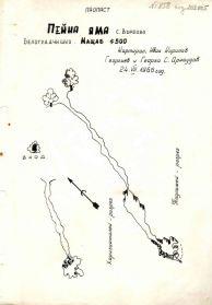 """Първата карта на пещерата """"Пейна яма""""."""
