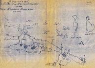 """Карта на """"Хайдушката пропаст"""" - вертикални разрези. Картирал: Димитър Иланджиев- ПК """"Иван Вазов"""" София."""