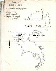 """Първата карта на пещерата """"Пещинковец-Батин печ""""."""