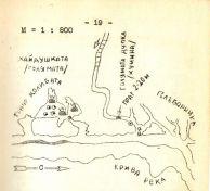 Скица на няколко пещери край хижата. Надморска височина 680 метра.