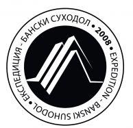 """Лого на експедицията. Автор: Живко Петров ПК """"Хеликтит"""" София."""
